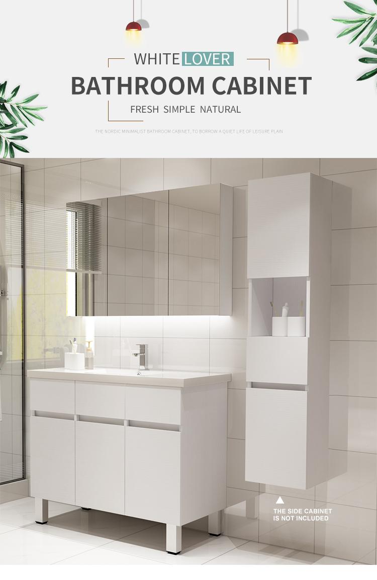 Отель для ванной комнаты с одной мебель для ванной комнаты