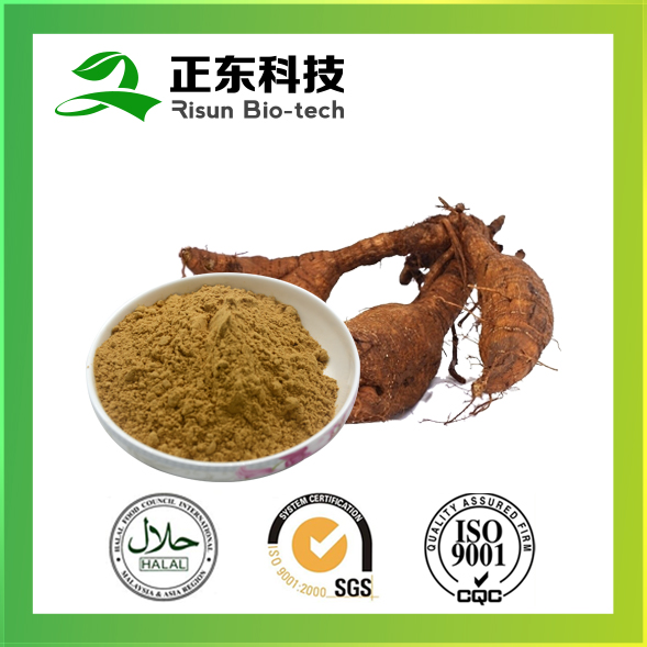 Manufacturer supply 98% puerarin powder Pueraria Extract
