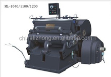 High quality paper box cutting machine. creasing and die cutting machine for carton box