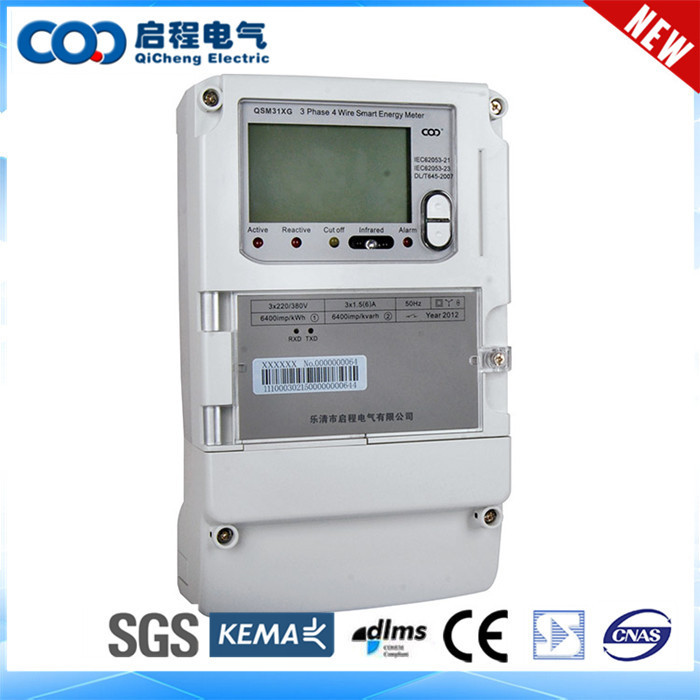 Promotional AMR AMI Electricity Meters For Sale
