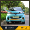 2016 popular mini electric personal transport vehicle green car