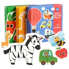 Early Learning Card My First Puzzle Toys for Kids Educational Gift Puzzle <strong>Games</strong>