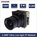 China Cheap 1080P star light HI3516D real time double board module with high definition