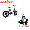 Aluminum bicycle frame hub motor scooter electric folding bike