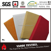 lowes fire proof insulation wall panels(soundproof material with fabric coated)