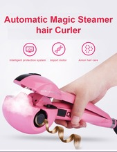 New Professional Automatic Magic Steam Hair Curler high quality