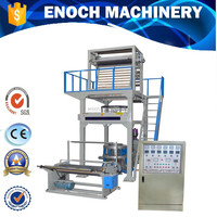 2015 PE Film Blown Machine Plastic Bag Making Machine,t-shirt bag making machine Price EN-65SZ-1200