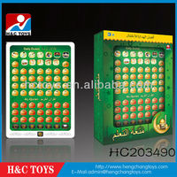 New 53 segments Al quran islamic toys for education,kid's Koran ipad learning machine HC203490