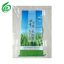 Chinese production rice packing material pp bag price