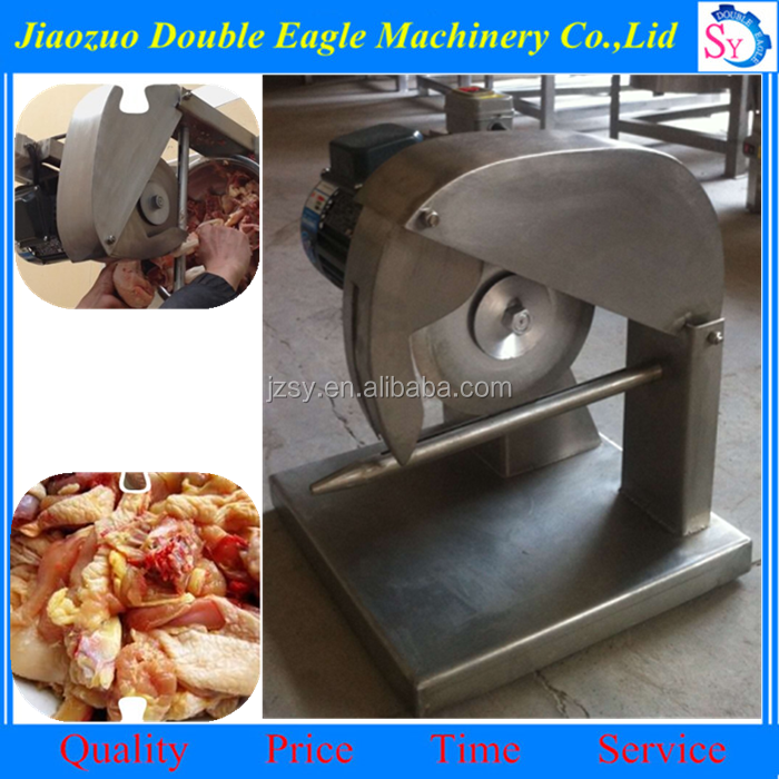 Easy to operate electric Duck bone cutting machine/chicken meat cutter for sale