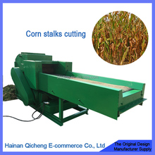High quality electric chaff cutter with blades for sale