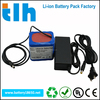 lithium ion battery 12v 8Ah with charger from manufacturer with charger