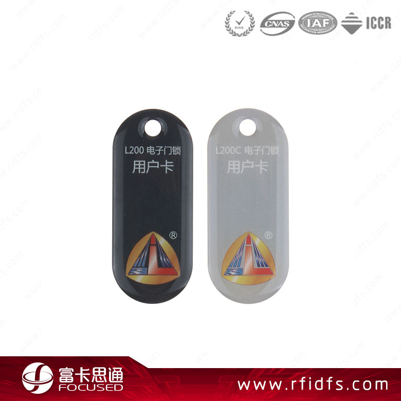 Smart 13.56Mhz Popular Rfid Non-Standard Magic Card China Supplier