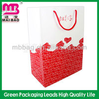 classical simple style recycled paper vegetable storage bags