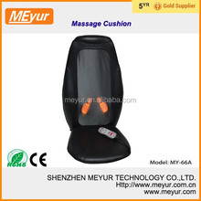 MEYUR Infrared Heating Cushion Kneading Body Massager MY-66A