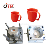 High Quality Cup Mould,Injection Plastic Mold,Used Mould