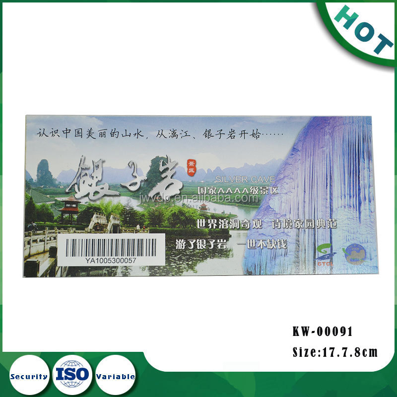 low cost parking ticket paper tickets / cheap tickets / bus tickets printing admission ticket printing