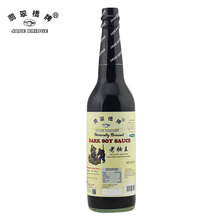Superior Chinese dark soy sauce NO additives Zero added 625ml