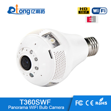 Best Wireless Hidden camera light bulb 360 degree WI FI CCTV cameras light bulb Night Vision 360 camera with sd card