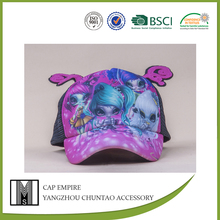 BSCI Audit children elastic back wholesale 5 panel high quality beach hat