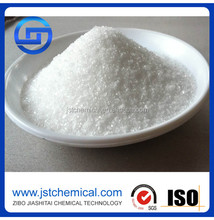 Hot sale azodiisobutyronitrile/AIBN with Favorable price