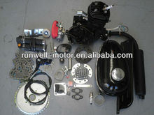 Real 80cc bicycle engine kit black color
