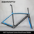 "Tantan China Hight Modulus Toray Carbon Fiber Road Bicycle Frame Taper 1-1/8"" to 1-1/2"" Wheel 700*25C"