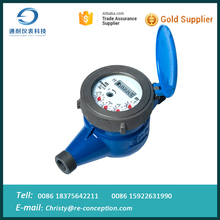 Cheap Price 15mm Aluminium Alloy Single Jet Dry Dial Hot Water Meter