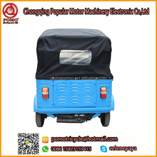 Popular Passenger Gold Wing Motorcycle,Electric Tricycle Motor,Auto Rickshaw Price In Kerala