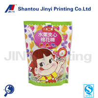 Opp laminated plastic bag with zipper custom printed logo ziplock bag