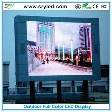 Sryled magnetic levitation car display p8 outdoorled display exterior projectors led