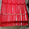 /product-detail/new-style-full-body-glazed-color-steel-coated-metal-roof-tile-60702195948.html