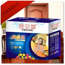 Caboli wood uv curing furniture paint coating