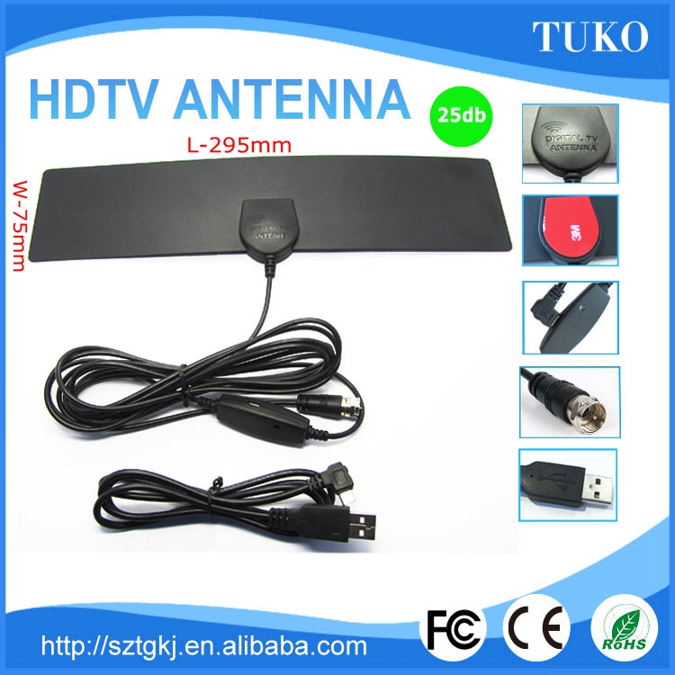 High gain 25DB long range dvb-t2 isdb hdtv digital tv antenna satellite dish