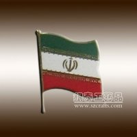 Iran National Flag Badge