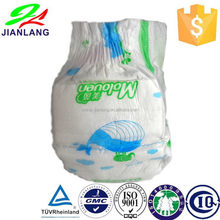 Best quality top sell bamboo charcoal baby diapers cloth