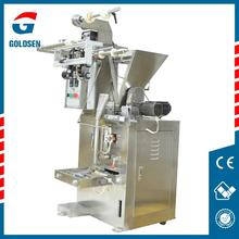 GD-320F Hot Sale New style Coco/Spice/Chili/Currie/Pepper/Milk Powder Packing Machine