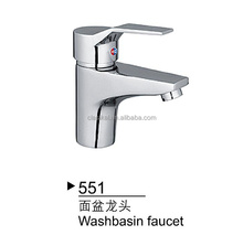 551 CLASIKAL Sanitary ware price wholesale wash basin faucet