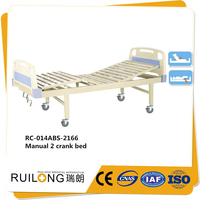 High Quality Low Price Home Care Manual Sick Bed abs Bed Board