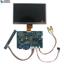 IPS 7 inch LCD module HDMI +VGA +AV with 1024*600 resolution