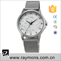Best selling alloy case silver color lady bracelet watches