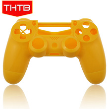 yellow manufactured products for ps4 controller case
