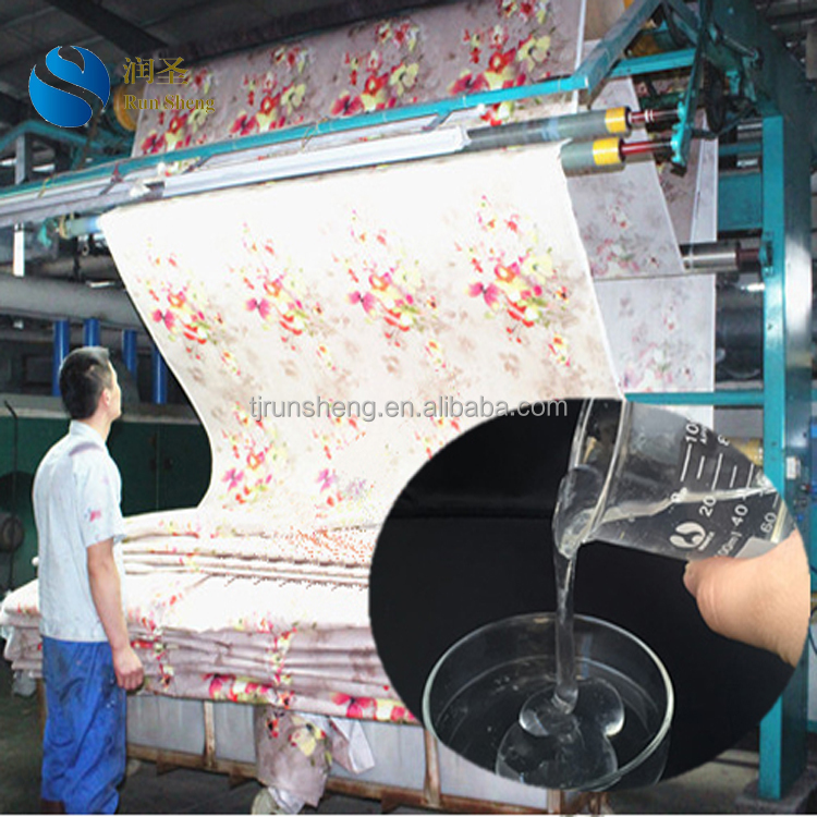 cmc powder Textile pigment/ dyeing additive