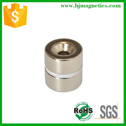Strong rotor permanent magnet for sale