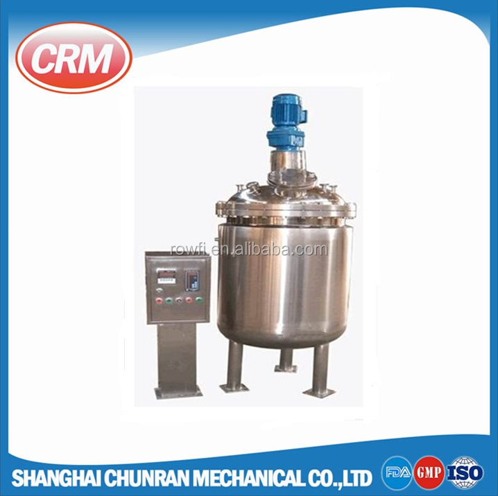 Sanitary cosmetic mixing equipment with view port and lamp