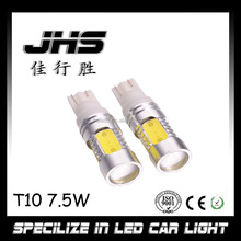 High power COB 7.5W T10 Led Auto Lamp White Yellow T10 Bulb Light In Car Turn Signal Light