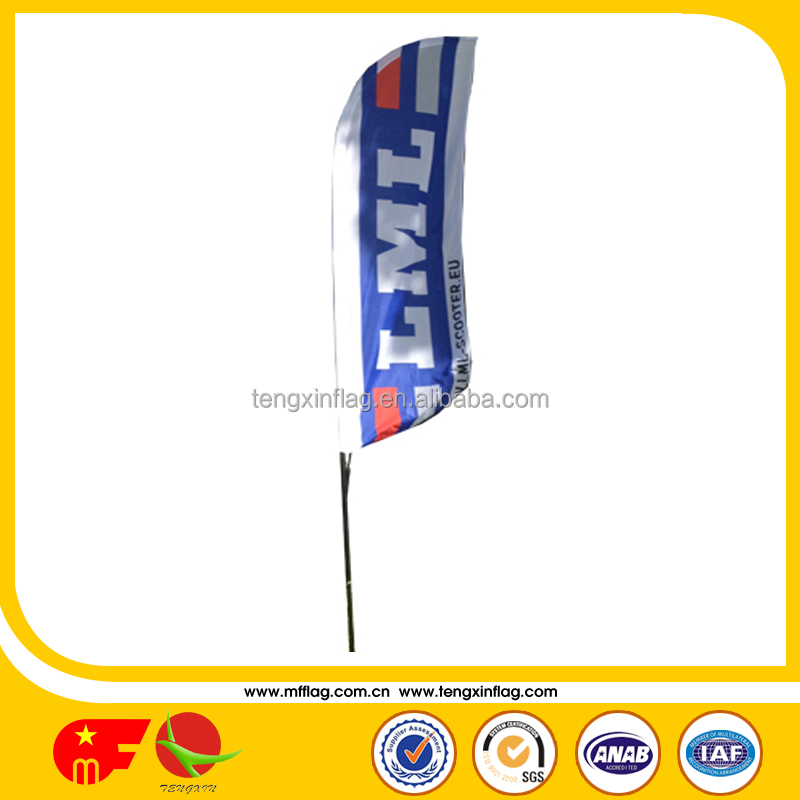 small feather lamppost telescopic flag pole holder