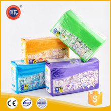 Professional baby diapers disposable with great price