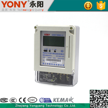 Stabile Single Phase Two-Position Electric Energy Meter Box