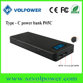 2017 trending products P65C LCD display 5v 9v 12v 24v QC2.0 Fast Quick Charge Type-C power bank for Type-c laptop ,macbook pro